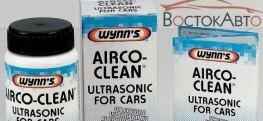 Ультразвуковая чистка кондиционера автомобиля в «Восток Авто»